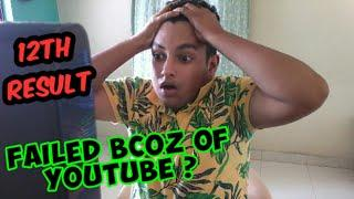 My board results !!! | Failed bcoz of You Tube ???????????????