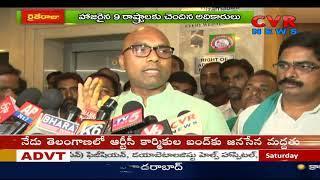 Nizamabad MP Dharmapuri Aravind Attend Turmeric Board Meeting | Raithe Raju | CVR News