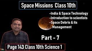 Space Missions Part 7 Class 10 Maharashtra Board New Syllabus