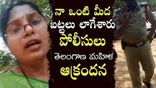 తెలంగాణ మహిళ ఆక్రందన |Telangana Women Emotional LIVE Video | Maha Dharna At Inter Board TT