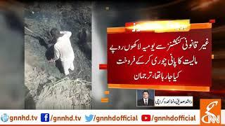 Karachi water board disconnects illegal connections in Gulshan-e-Iqbal l 01 April 2019