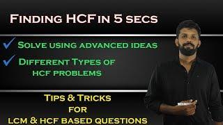 Finding HCF in 5 secs | Degree Level PSC | Company Board Assistant