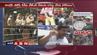 Telangana Inter Results Row LIVE Updates: Opposition Parties Protest at Inter Board | Updates