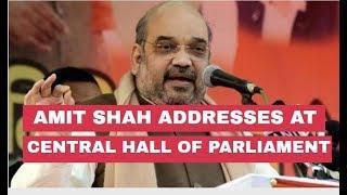 Amit Shah speaks on NDA Parliamentary Board meeting