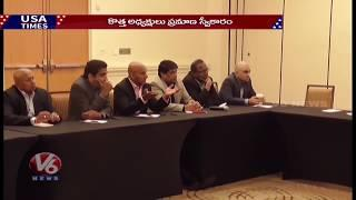 ATA Board Meeting Held In Detroit | USA | V6 News