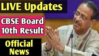 CBSE Board Class 10th Result 2018 official date declared. CBSE Board Result 2018 Class 10th latest.
