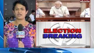 BJP Parliamentary Board meeting held at Delhi | Mantavya News