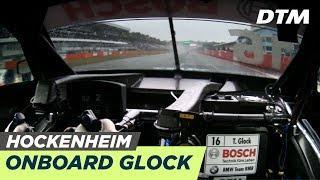 DTM Hockenheim 2019 - Timo Glock (BMW M4 DTM) - RE-LIVE Onboard (Race 1)