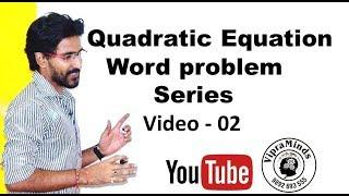 Quadratic Equation Series Video (2). For 10th CBSE Maths Board Exam : VipraMinds