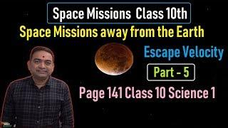 Space Mission Part-5 Class 10 Maharashtra Board New Syllabus Page 141