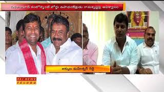 Jakkula Maheswar Reddy Speaks over No Confidence Motion on Cantonment Board Vice President