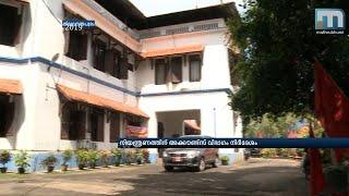 Financial Crisis Grips Travancore Devaswom Board   Mathrubhumi News