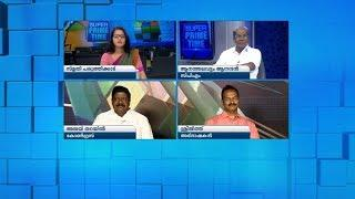 Has Padmakumar Surrendered To Party?| Super Prime Time| Part 1| Mathrubhumi News