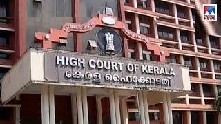 ഫ്ളക്സ് ബോർഡുകൾ വിപത്തെന്ന് ഹൈക്കോടതി | Flex board - High court
