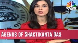 Shaktikanta Das Discusses Agendas On The First Board Meeting