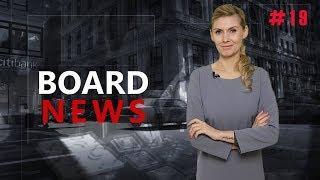 BOARD NEWS 19 - Gry planszowe, wiadomości i nowości.