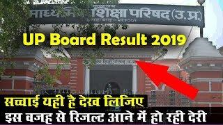 up board result 2019 date || up board result 2019 12th || up board result 2019 || One Place News