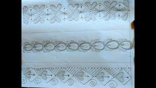 Beautiful Nakshi Kantha Border Line Design drawing tutorial,Latest nakshi kantha ,নকশীকাঁথা নকশা,