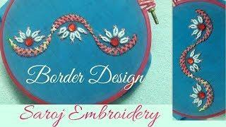 Hand Embroidery Decorative Border Line embroidery design | Saroj Embroidery