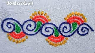 Hand Embroidery, Easy Border Line Embroidery Tutorial, Border Embroidery design