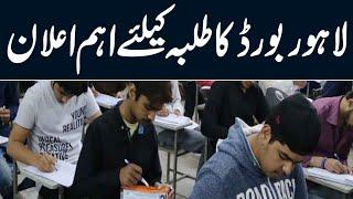 Important News For Students Appearing in Board Exams