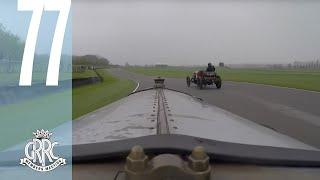 On board the incredible Edwardian monster racing at 77MM
