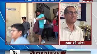 Ahmedabad: 10th Board Exam ends today | Mantavya News