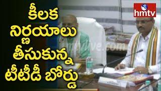 TTD Council Board Crucial Decisions | Telugu News | hmtv