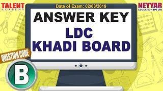 Kerala PSC Today's Exam (02/03/2019)  LDC KHADI BOARD EXAM Answer Key | TALENT ACADEMY
