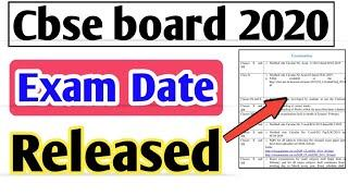 Cbse Exam Date 2020 ???? Cbse datesheet 2020 ???? Cbse board datesheet 2020 ???? Cbse board exam dat