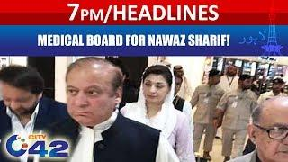 Medical Board For Nawaz Sharif! 7pm  News Headlines | 25 Jan 2019 | City 42