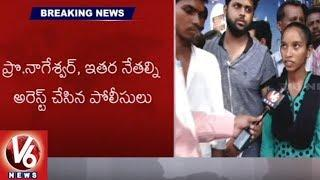 Inter Results Controversy | Face To Face With Students At Inter Board | V6 News