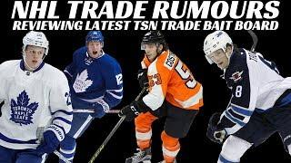 NHL Trade Rumours - Reviewing Updated TSN Trade Bait Board + Oilers