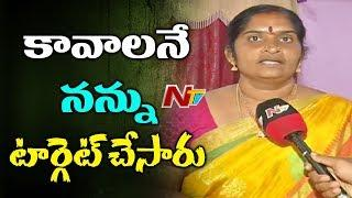 Durga Temple Board Member Surya latha Face To Face Over Saree Missing Case | NTV