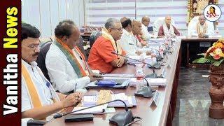 TTD EO Anil Kumar Singhal Walk Out from Board Meeting | Vanitha News | Vanitha TV