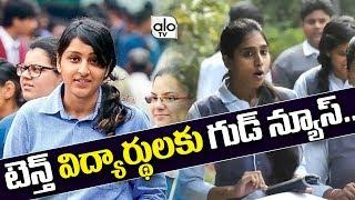 Good News To 10th Students | CBSE Board Exams Updates | Education News | Alo TV Channel