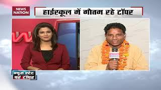 UP Board Result 2019: What high school topper Raghuvanshi's father says