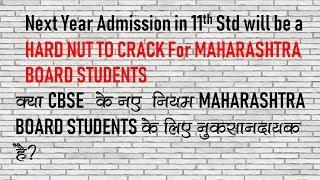 High level Competition for Admission in  Class 11th for Maharashtra board students