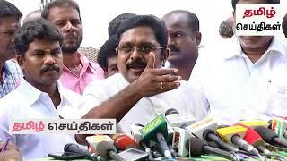 ரஜினி மீது TTV.தினகரன் கடும் தாக்கு   Tamil news 24X7