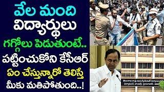 Telangana Inter Board Vs Students, What CM KCR KTR Doing?