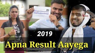 Apna Result Aayega - Amit Bhadana || Bihar Board Result Comedy Video ||Result Kab Aayega 2019