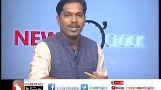Prudent Media Konkani News 01 Feb19 Part 1