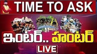 Live : Time To Ask || Students Vs Intermediate Board || Telangana || Bharat Today