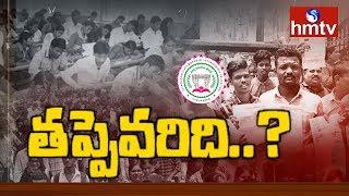 Protests Continue Against Telangana Inter Board | Telugu News | hmtv