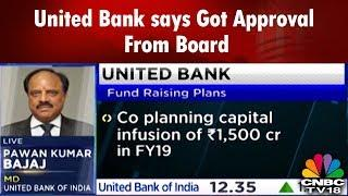 United Bank says Got Approval From Board to Raise Rs 1,000-1,500 cr in FY19 | Halftime Report