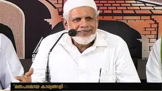 AP Sunni leaders against  Wakf Board