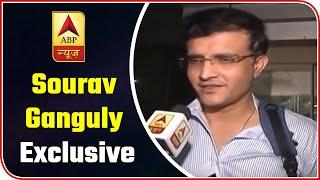 Sourav Ganguly's First TV Exclusive After Becoming BCCI Boss | ABP News