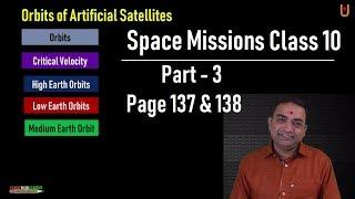 Space Missions Part 3 Class 10 Maharashtra Board New Syllabus