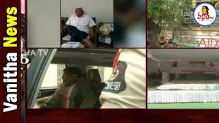 Congress Leaders Protest At Telangana Intermediate Board | Vanitha News | Vanitha TV