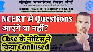 Cbse board 2020 || Cbse letest News || Cbse board exam 2020 || Cbse news || Cbse Ncert Book News